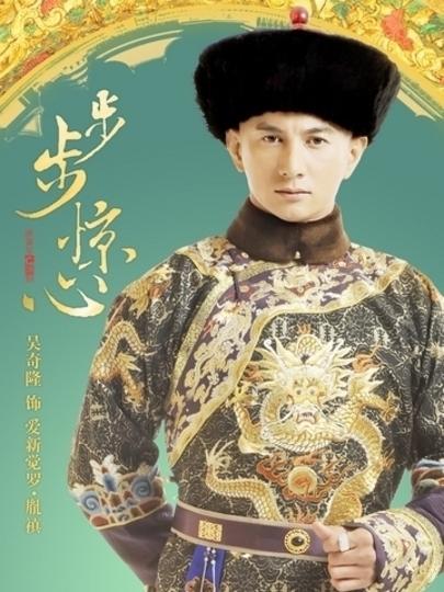 爱新觉罗·胤禛
