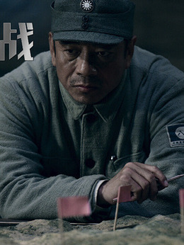 百团大战演员陶泽如剧照