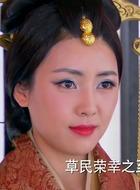 鄂邑长公主