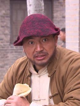 鲁汉(龚志学饰演)