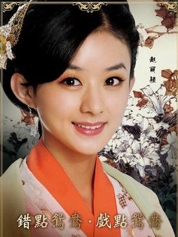 苏幻儿(杨意柳)