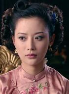溥绣(瑛子饰演)