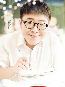 宋鸣(郝劭文饰演)