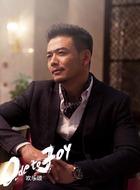 包奕凡(杨烁饰演)