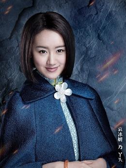 丫头(袁冰妍饰演)