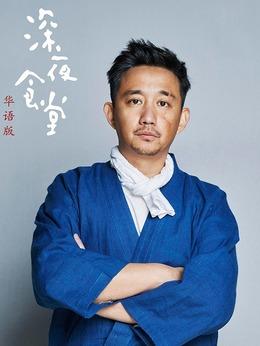 老板(黄磊饰演)