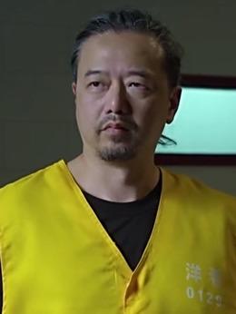 傅国生(张锦程饰演)