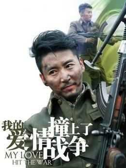 傅川江剧照