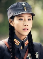 蔡蝶最后的战士阿丽卡