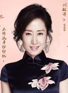 宋秀华(刘敏涛饰演)