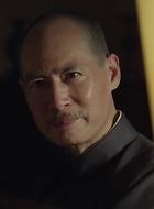 蒋介石(马晓伟饰演)