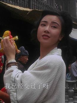 小冬瓜(袁洁莹饰演)