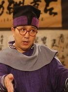 谢步东(句号饰演)