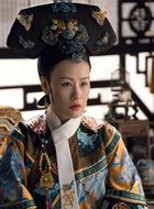 钮祜禄·甄嬛(邬君梅饰演)