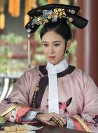 博尔济吉特·厄音珠(赵柯饰演)