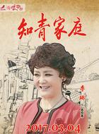陈悦青(李琳饰演)
