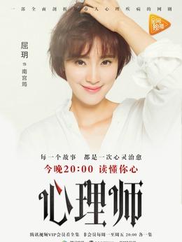 南宫筠(屈玥饰演)