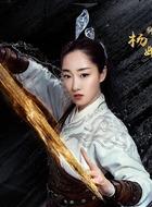 杨婵(蒋梦婕饰演)