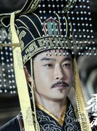 汉武帝(黄维德饰演)