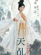 骊山圣母(赵雅芝饰演)