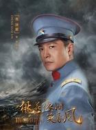 贺江山(郑国霖饰演)