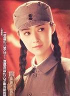 刘秀琴(蒋欣饰演)