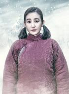 李三妹(孙翼琳饰演)