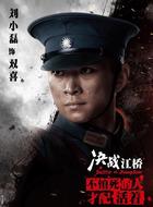 双喜(刘小磊饰演)