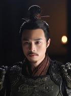 蒙武(黄骞饰演)