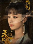 韶宁(徐好饰演)