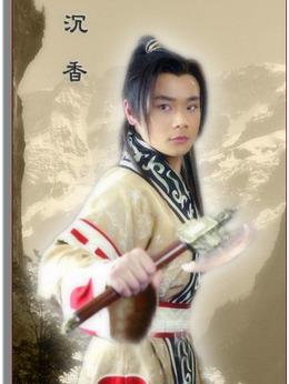 刘沉香(曹骏饰演)
