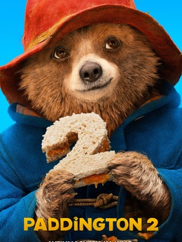 帕丁顿熊剧照