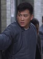 赵志毅(刘小锋饰演)
