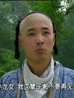 猪八戒/朱逢春