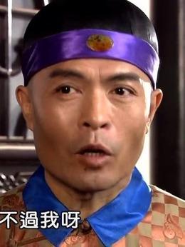 田魁(敖路饰演)