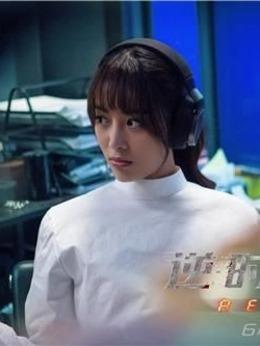 黄晨(王俐丹饰演)