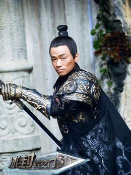 冰封:重生之门演员王宝强剧照