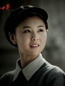 田晓霞(李小萌饰演)
