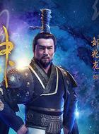 纣王(邹兆龙饰演)