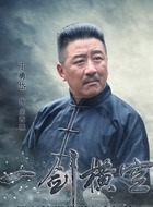 龙西城(丁勇岱饰演)