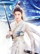 千睸/奉剑(景甜饰演)
