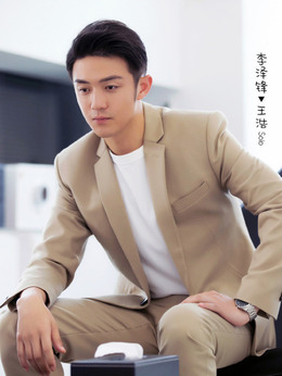 王浩/Solo(李泽锋饰演)