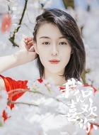 郝五一(马栗饰演)