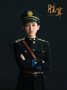蔡梦(苏青饰演)