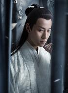 萧忆情(秦俊杰饰演)