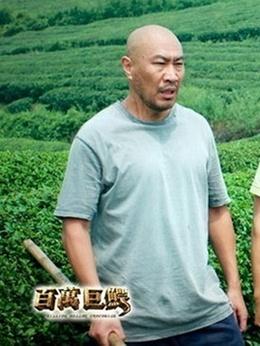 百万巨鳄演员石兆琪剧照