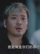 王向阳(苏航饰演)