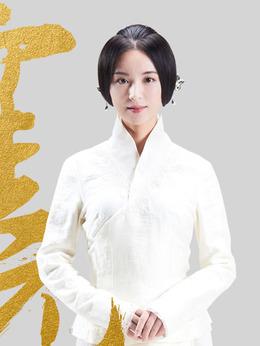 王云影(毛林林饰演)