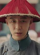 袁春望(王茂蕾饰演)