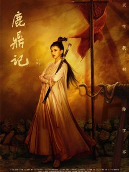 苏荃(朱珠饰演)